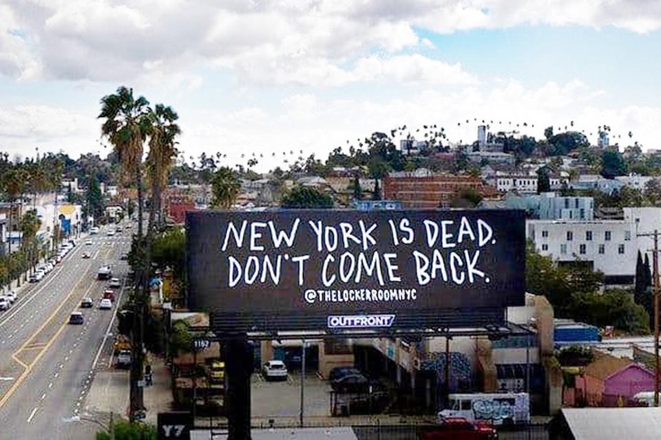 Призыв обращен к нью-йоркцам, которые покинули город во время пандемии