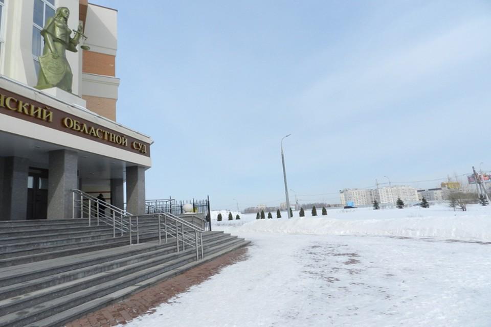 Брянский областной суд не разрешил ввести в эксплуатацию здание ТРЦ «Тимошковых».