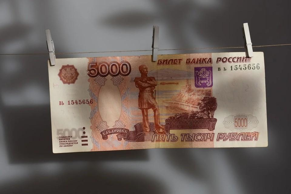 Из-за здорового образа жизни астраханка лишилась более 4 тысяч рублей