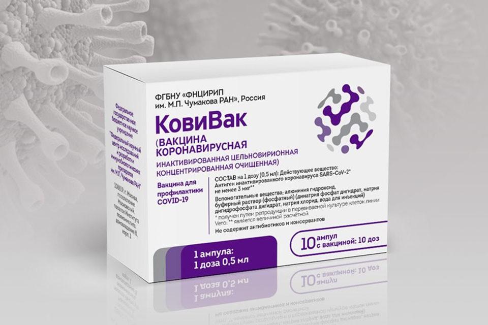 Клинические испытания третей вакцины от коронавируса «КовиВак» начнутся в середине марта 2021 года, для этого будут использованы 120 тысяч доз препарата. Фото: Предоставлено Центром Чумакова