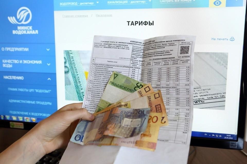 Белорусы очень дисциплинированно платят за жилье и коммуналку.