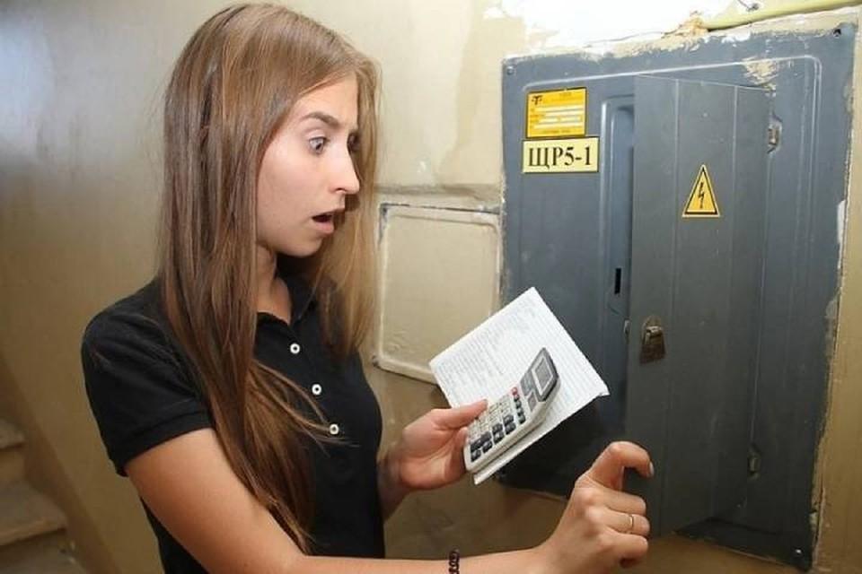 Отключение света в Иркутском районе 24 февраля: адреса и сроки