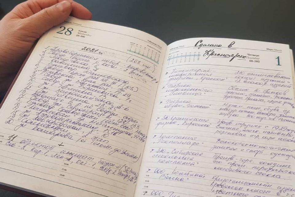 Мэр Красноярска показал свою коллекцию рабочих блокнотов ФОТО: личный аккаунт в Instagram Сергея Еремина
