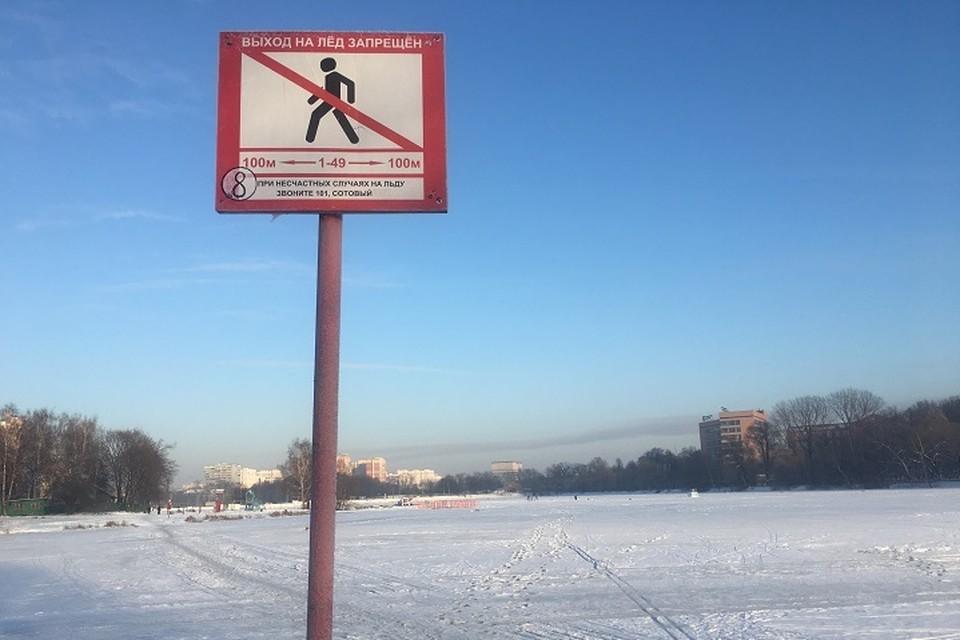 Более 150 патрульных групп будут дежурить на водных объектах в Кузбассе