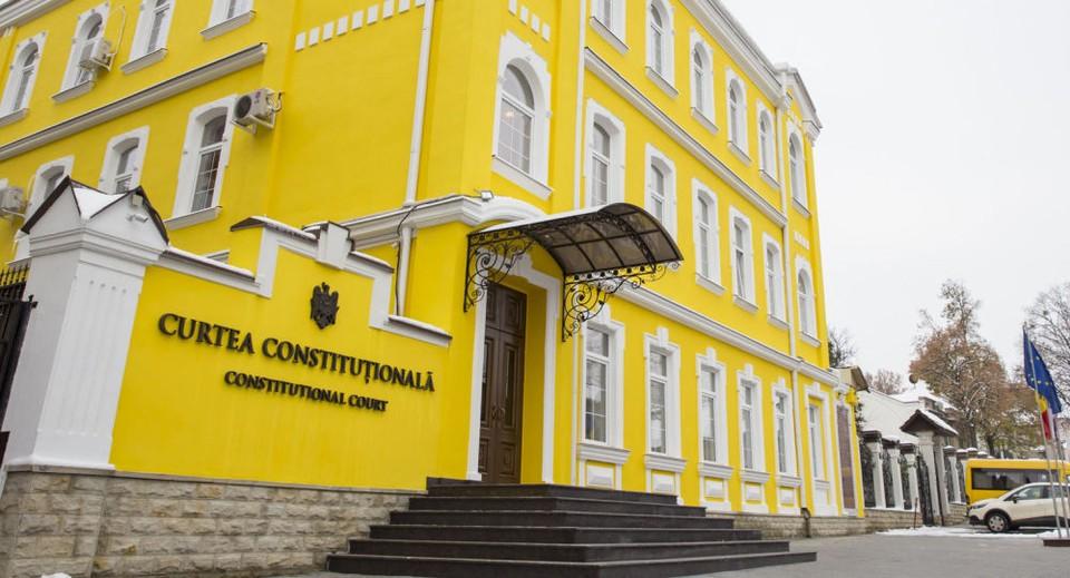 Конституционный Суд Молдовы. Фото:соцсети