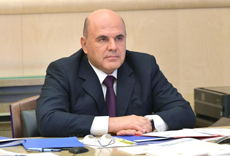 За стратегическое управление Центром, согласно положению, будет отвечать премьер-министр