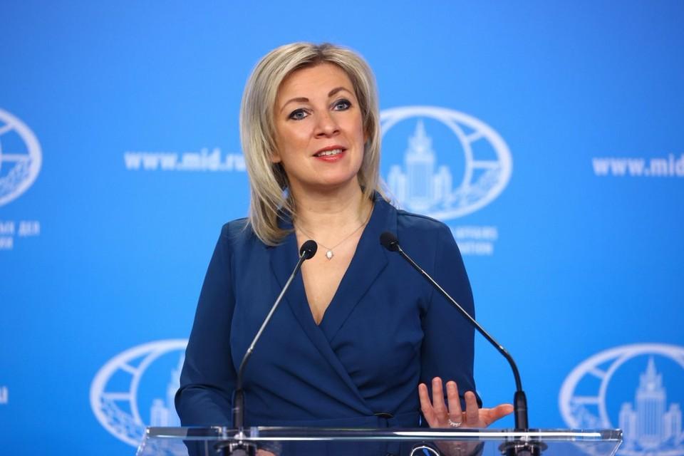 """Захарова прокомментировала заявление Госдепа США про """"Северный поток - 2""""."""