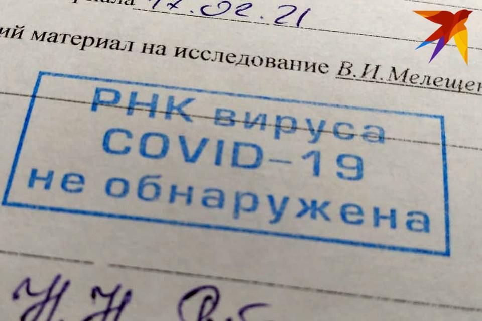 Все меньше новых случаев коронавируса регистрируют в Беларуси