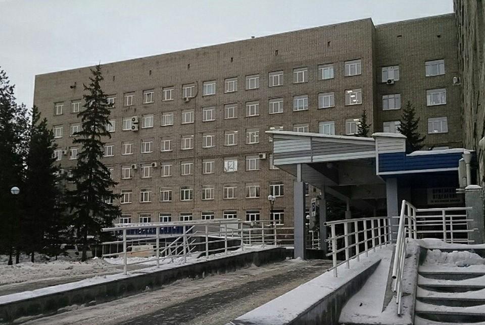 ЧП случилось в областной больнице. Фото: «Яндекс. Карты»