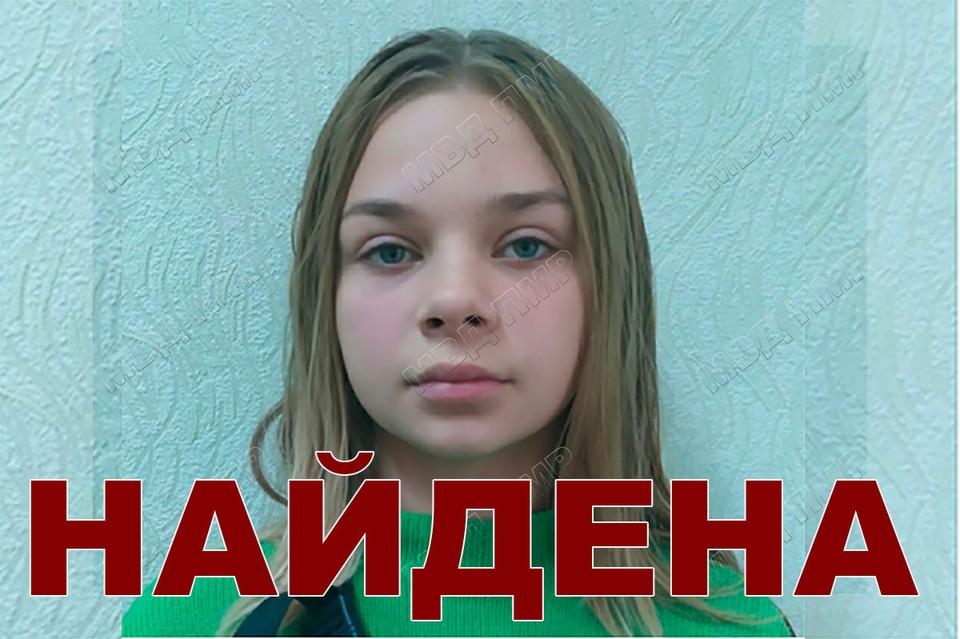 К счастью, Дарья нашлась живой и здоровой! (Фото: МВД Приднестровья).