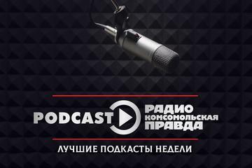 Отменят ли пенсионную реформу, кто на самом деле виноват в росте цен на продукты и когда Украина нападет на Донбасс