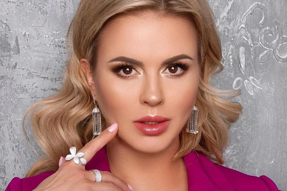 Анна Семенович рассталась с молодым бойфрендом