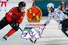 «СКА-Нефтяник» в плей-офф чемпионата России 2020/21 годов: расписание, кто участвует, где смотреть