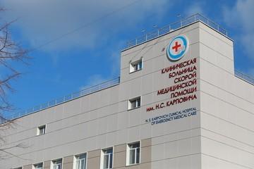 Новые случаи заражения коронавирусом в Красноярске и крае на 3 марта 2021 года: количество заразившихся перевалило за 63 тысячи