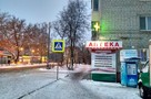 Коронавирус в Брянской области, последние новости на 4 марта 2021 года