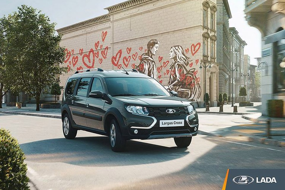 Авто с местами для поцелуев: Стартовали продажи новой Lada Largus с третьим рядом