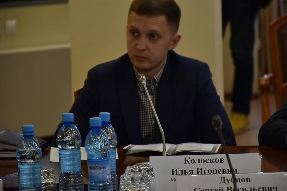 и.о. замминистра энергетики Сахалинской области Илья Колосков