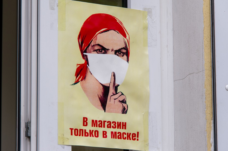 Режим повышенной готовности к коронавирусу в Крыму ввели 17 марта 2020 года