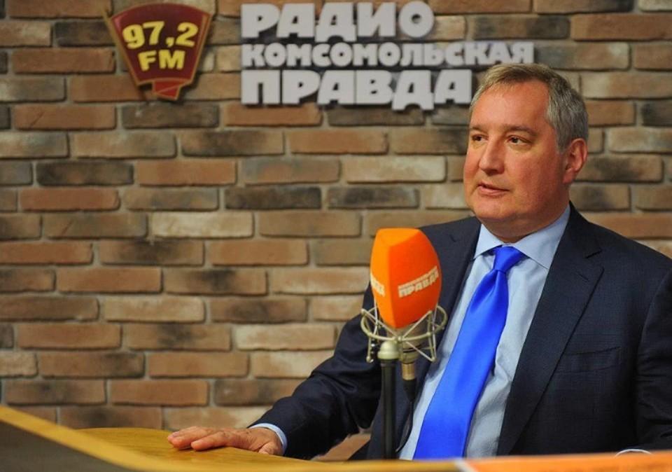 Дмитрий Рогозин.