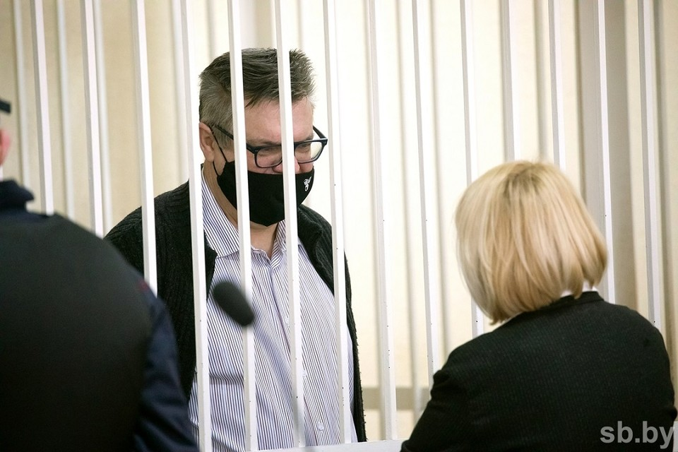 Виктор Бабарико в суде не признал свою вину. Фото: sb.by.