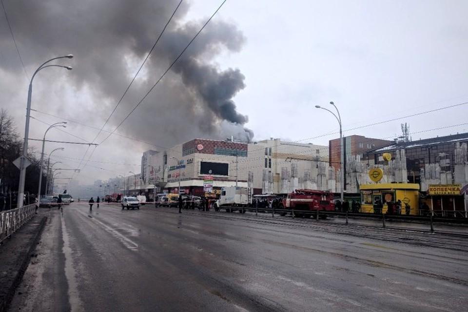 Пожар в «Зимней вишне»: три года со дня трагедии в Кемерове
