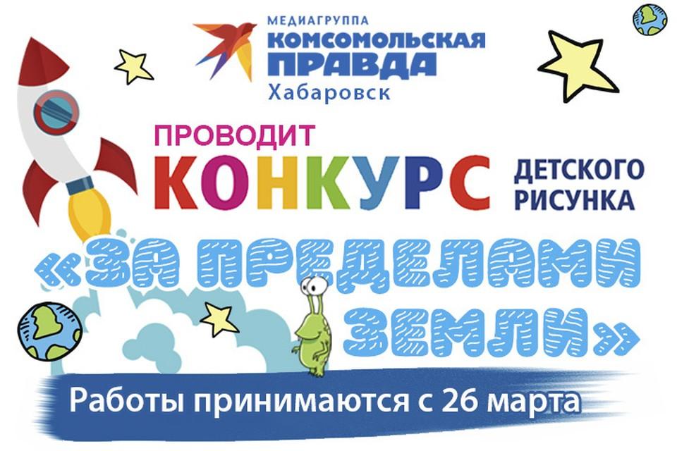 Голосование стартует с 1 апреля, работы принимаются с 26 марта