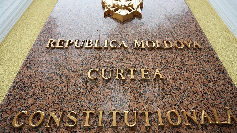 Социалисты оспорили в КС первый указ Санду о выдвижении Гаврилицы. Фото:aif.md