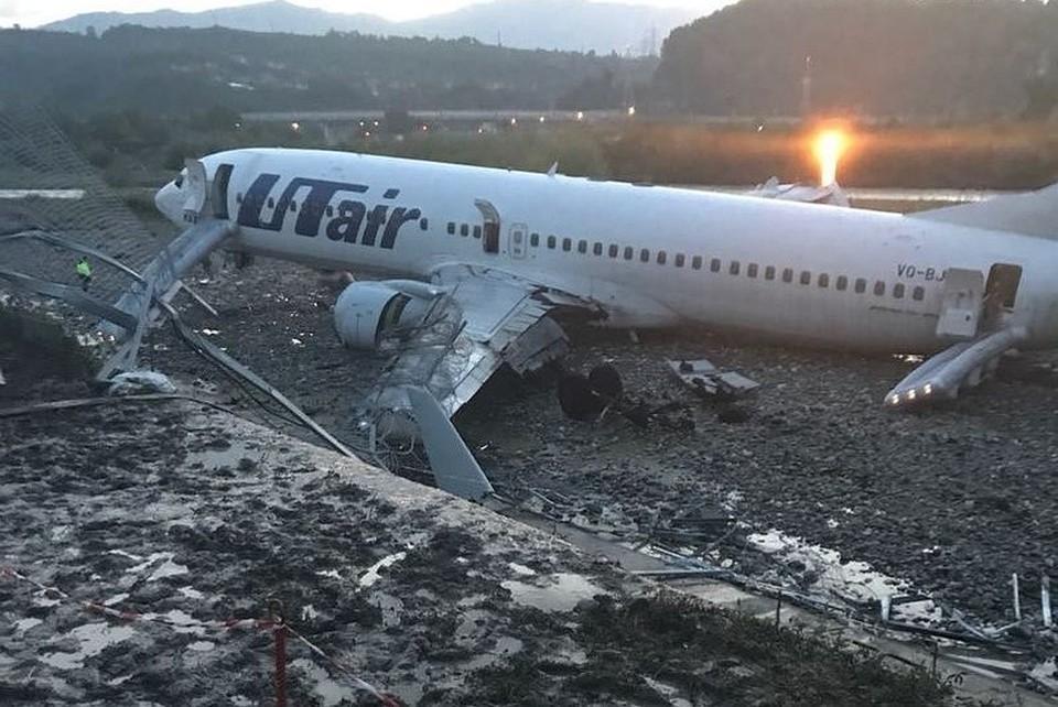 В обстоятельствах авиакатастрофы продолжают разбираться правоохранители. Фото: Южная транспортная прокуратура.