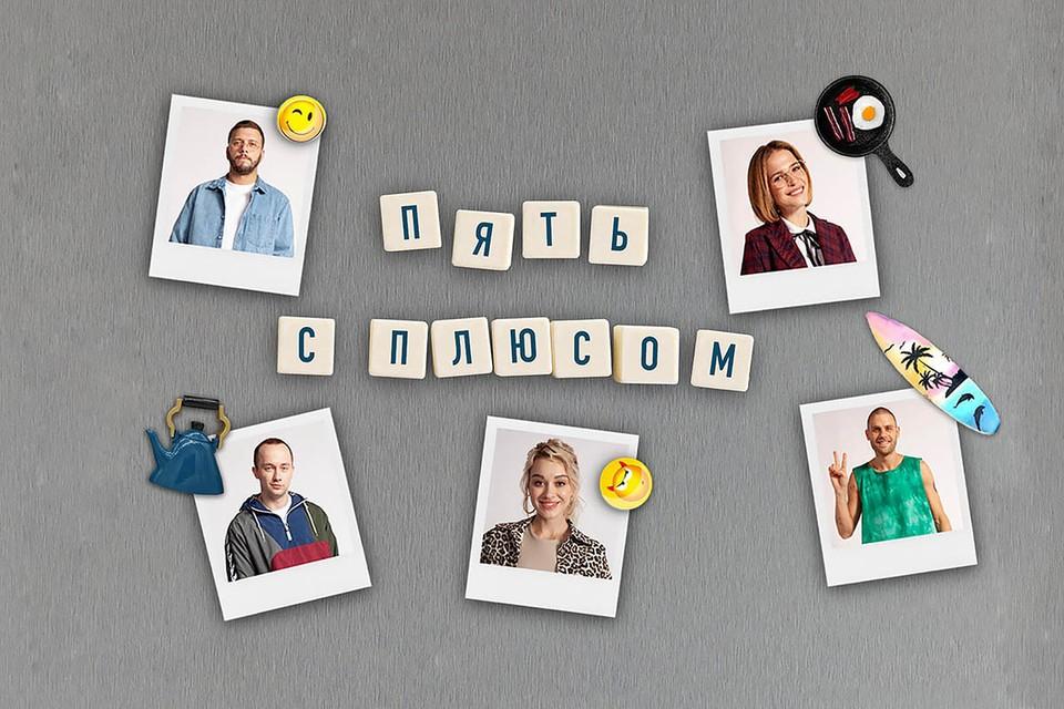 Премьера приурочена к 15-летию социальной сети Одноклассники, которое состоится 26 марта