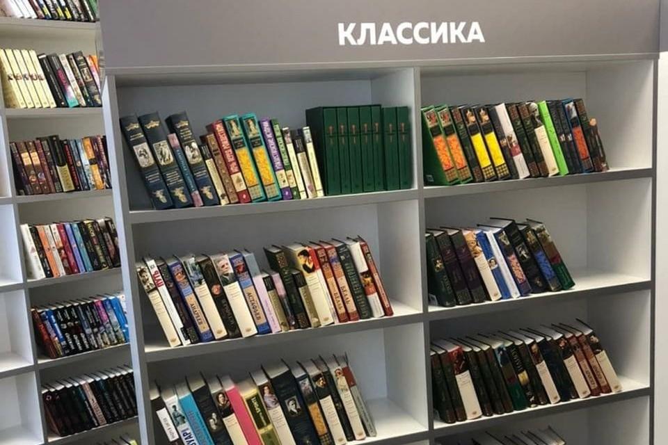 Фото: Управление культуры Челябинска