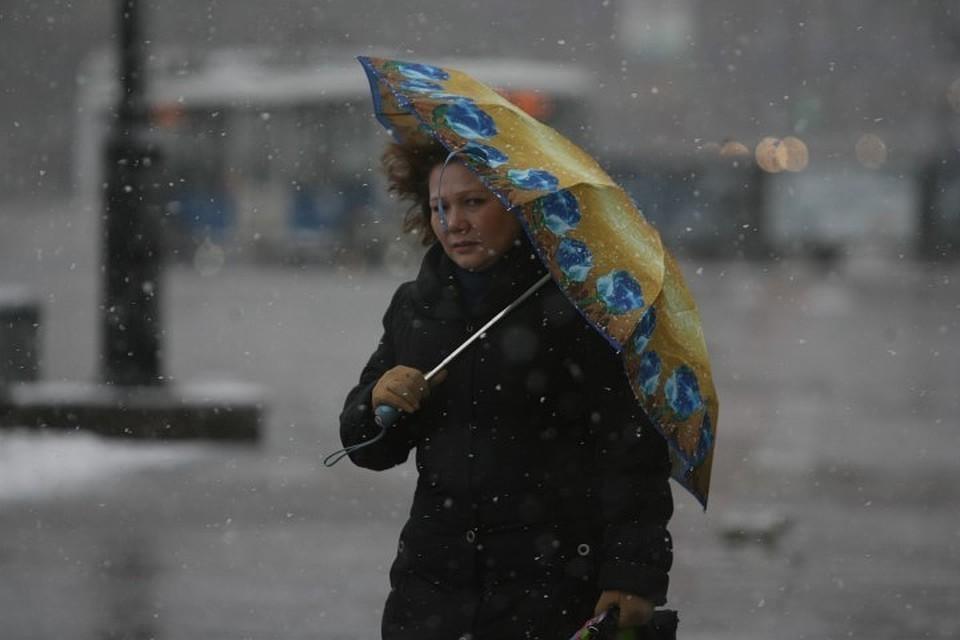 Непогода может стать причиной нарушений на объектах энергоснабжения
