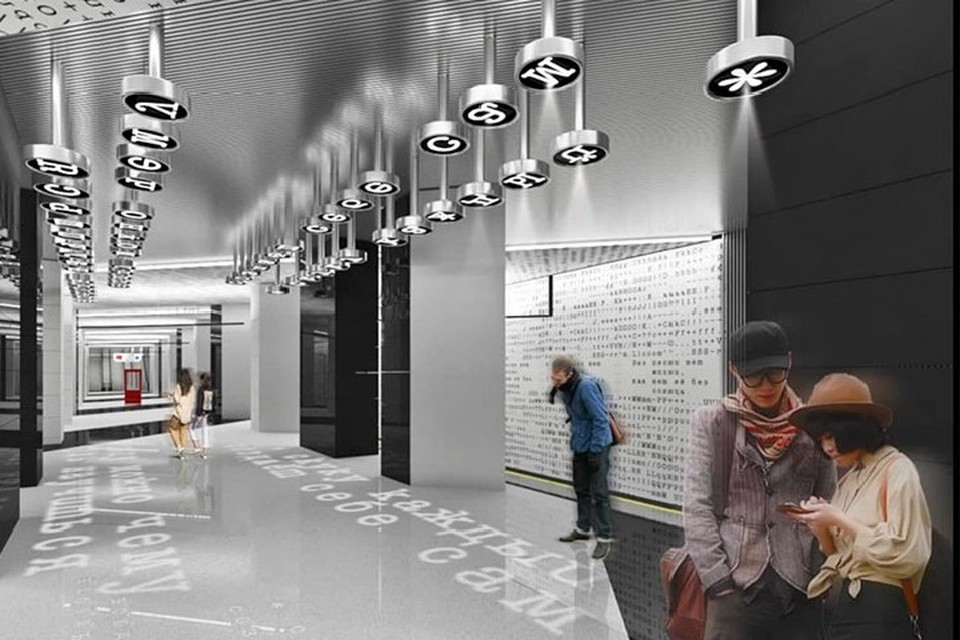 """Так может будет выглядеть станция метро """"Улица Юлиуса Фучика"""". Фото: предоставлено ГУП «Татинвестгражданпроект»."""