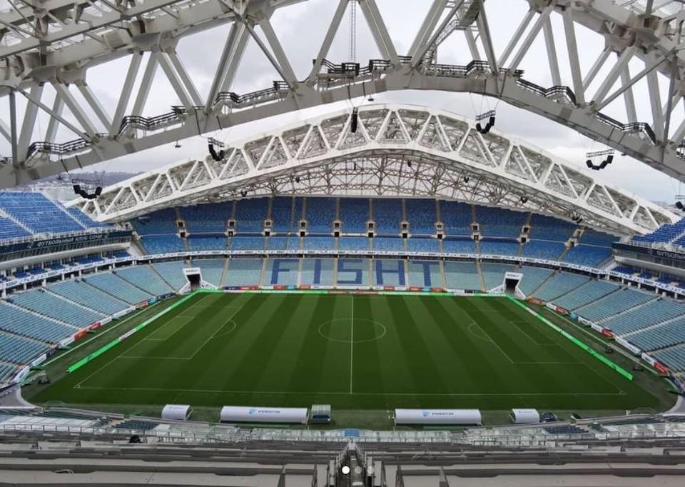 Фото: @fisht_stadium_sochi