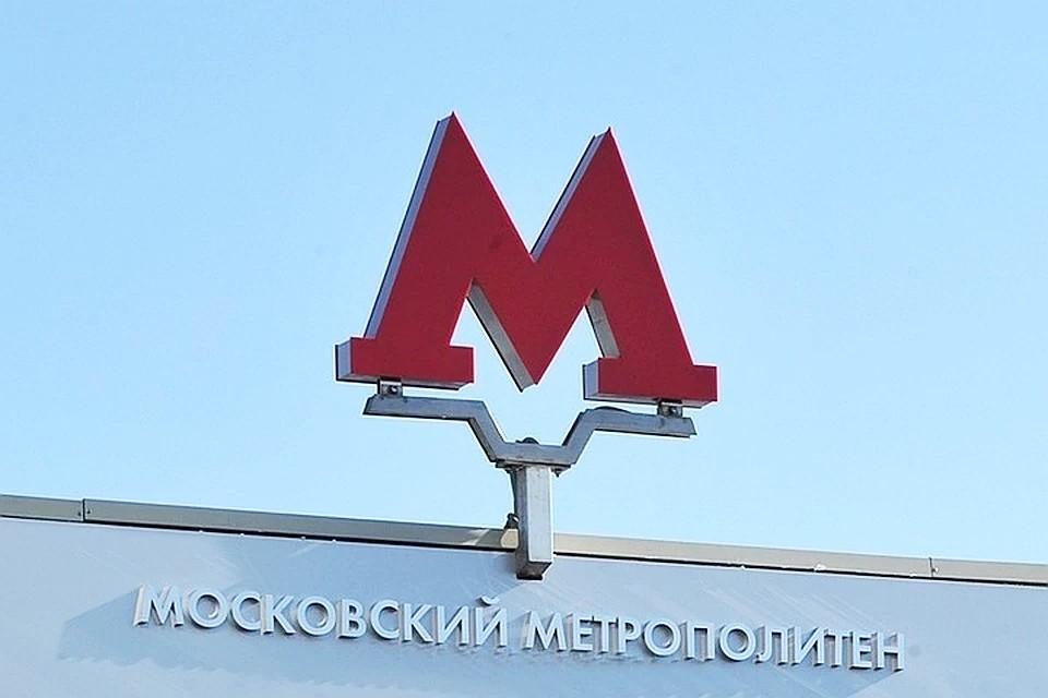 В 2021 году на Большой кольцевой линии метро заработают еще 11 станций.