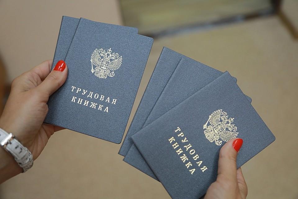 В Красноярском крае самыми невостребованными стали профессии психиатра, звукорежиссера и арматурщика