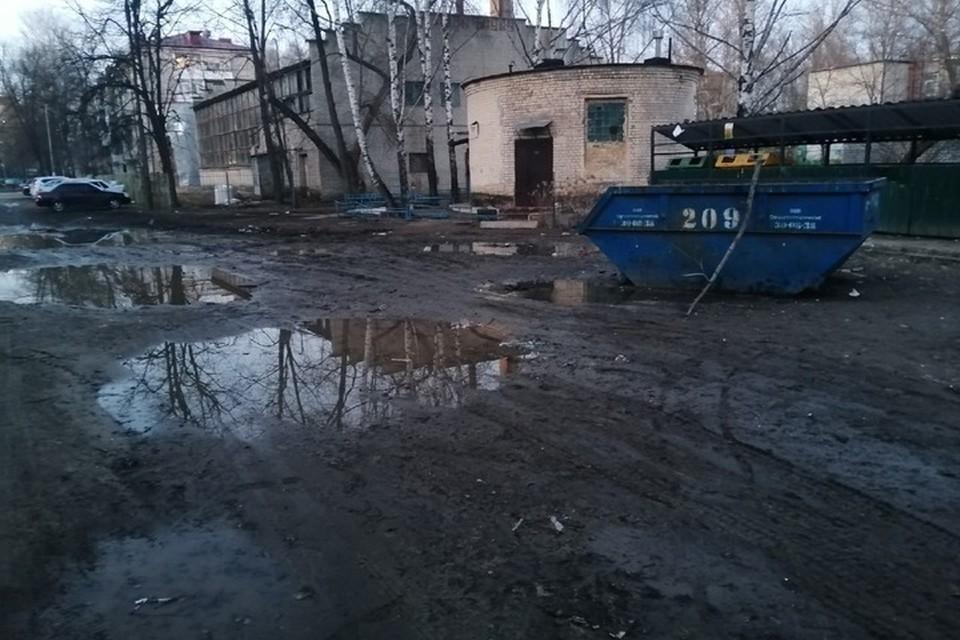 Фото: группа «Типичный Брянск» в vk.com.