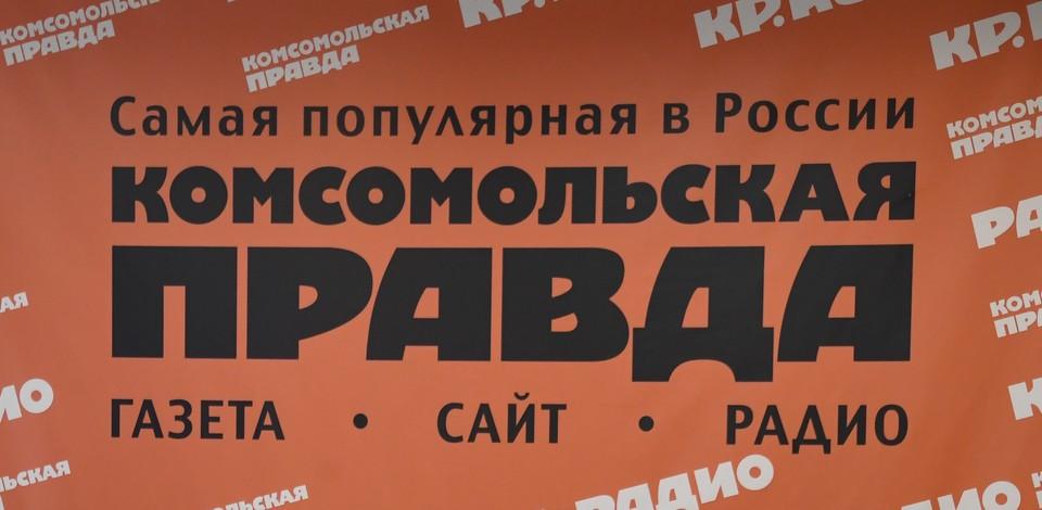 """Итоги недели подводит """"КП-Хабаровск"""""""
