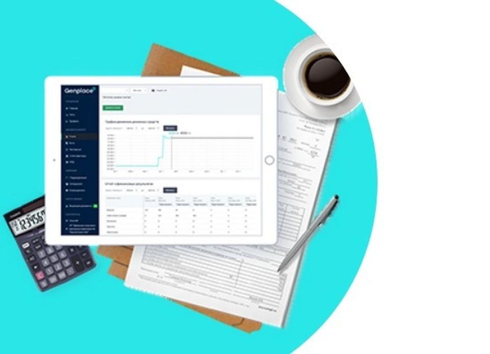 GPI-трекер позволяет видеть маршрут доставки денег до получателя в режиме реального времени.