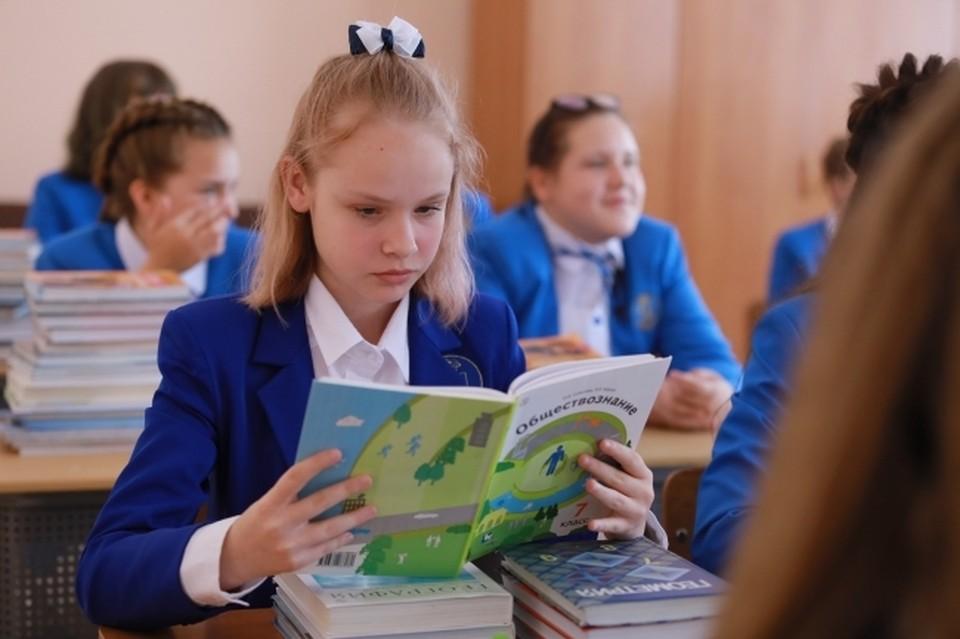 Мнение детей об учителе неоднозначное: одни ругают, другие - поддерживают.