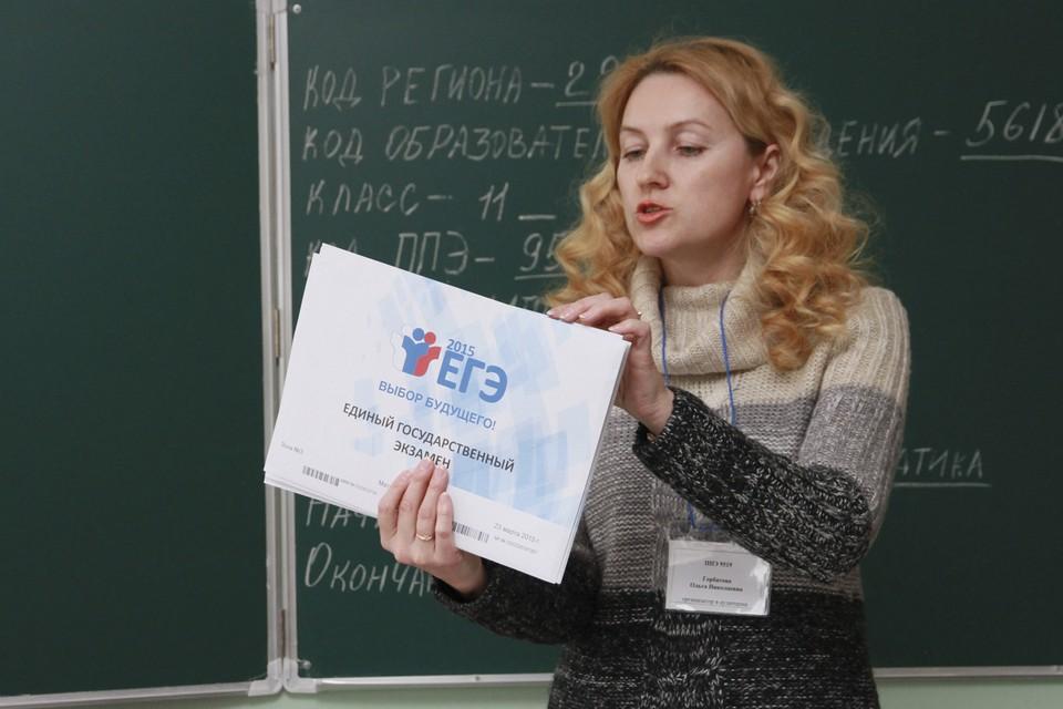 31 марта в правительстве прошло заседание по поводу проведения экзаменов