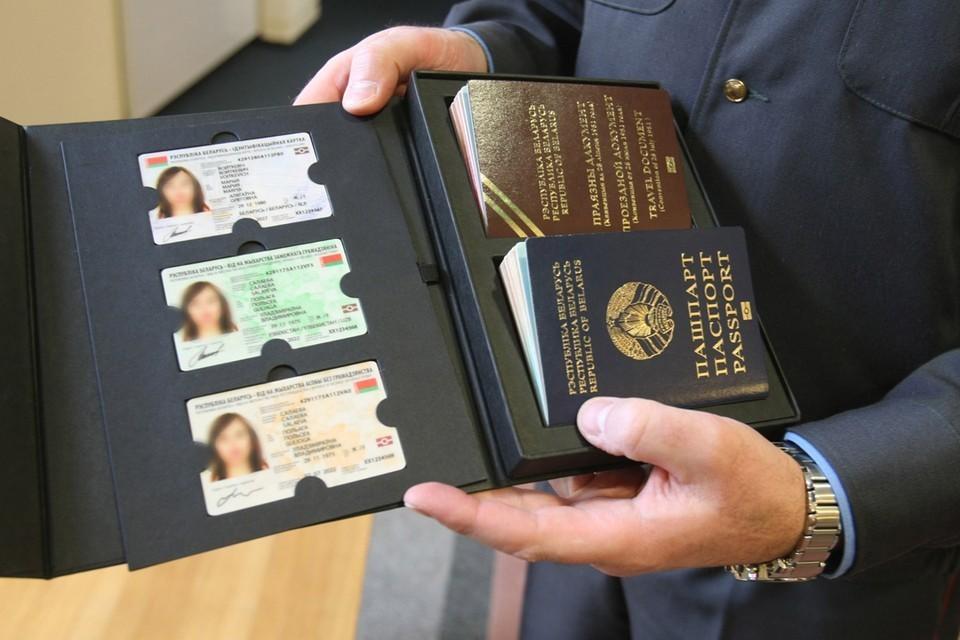 Дизайн и внешний вид ID -карты будет окончательно утвержден в скором будущем. Фото: БелТА