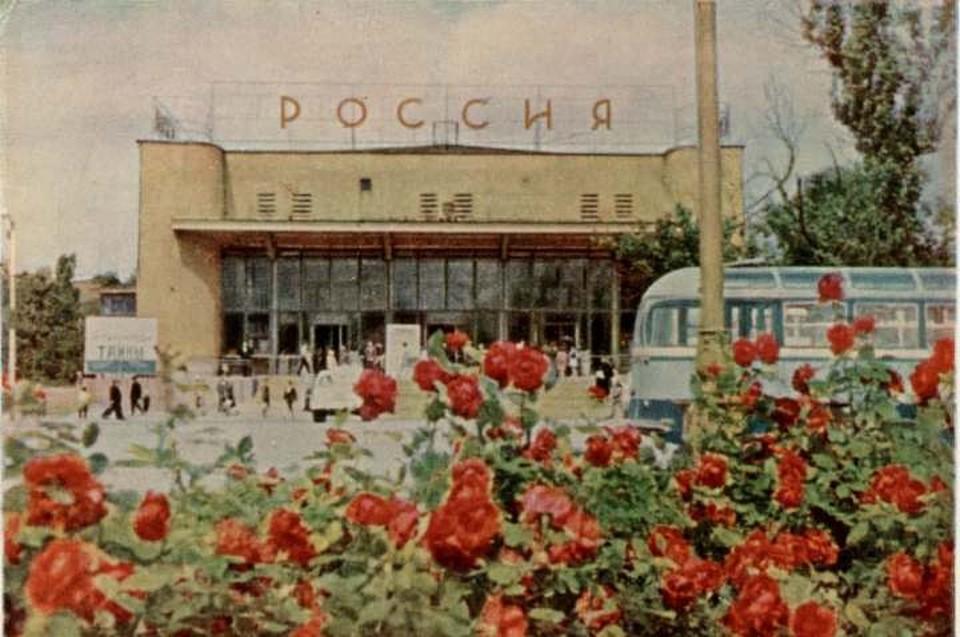 12 января 1963-го в Калининграде заработал новый кинотеатр – «Россия» (в 2010 году был снесен, в 2013-м на его месте открылся мультиплекс «Синема Парк»).