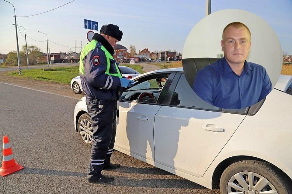 Сергея Плахотного уволили из администрации