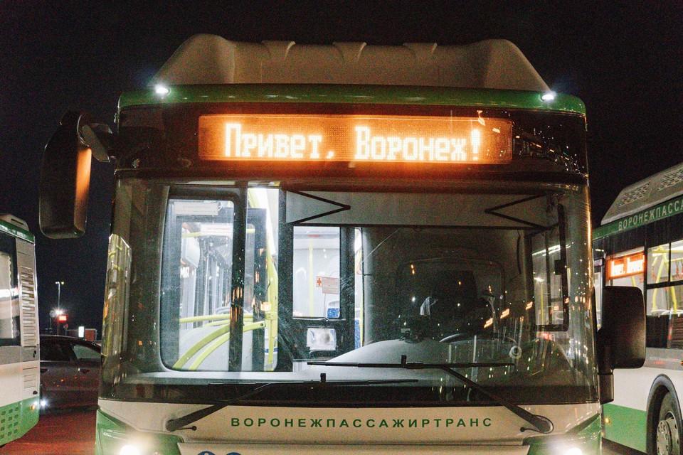 В Воронеж 31 марта как раз приехали новые автобусы