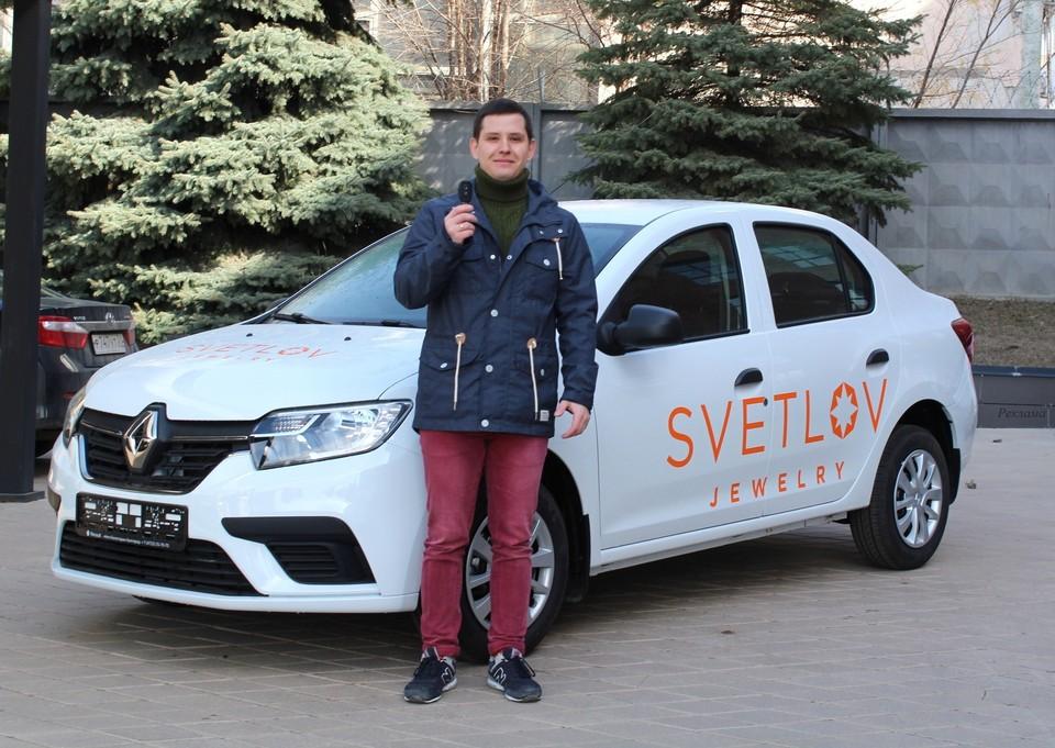 Победа и ключи от Renault Logan достались Михаилу Пиксаеву.