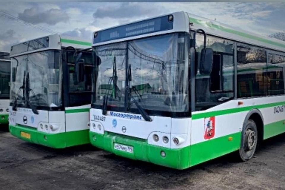Москва подарила Комсомольску 20 автобусов