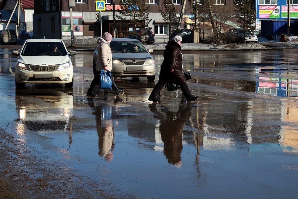 Погода в Иркутске: 5 апреля сильных осадков не будет