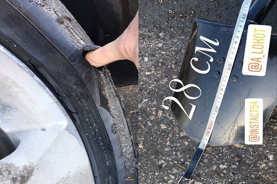 "Новосибирец пробил колесо иномарки в луже глубиной 28 сантиметров. Фото: ""АСТ - 54""."