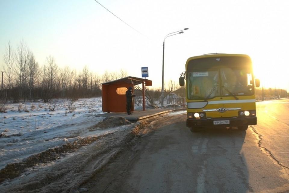 Жители Хабаровского края жалуются на общественный транспорт