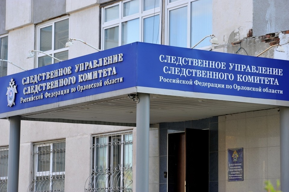 Орловский СК начал проверку ситуации с гемодиализом и закупками лекарств